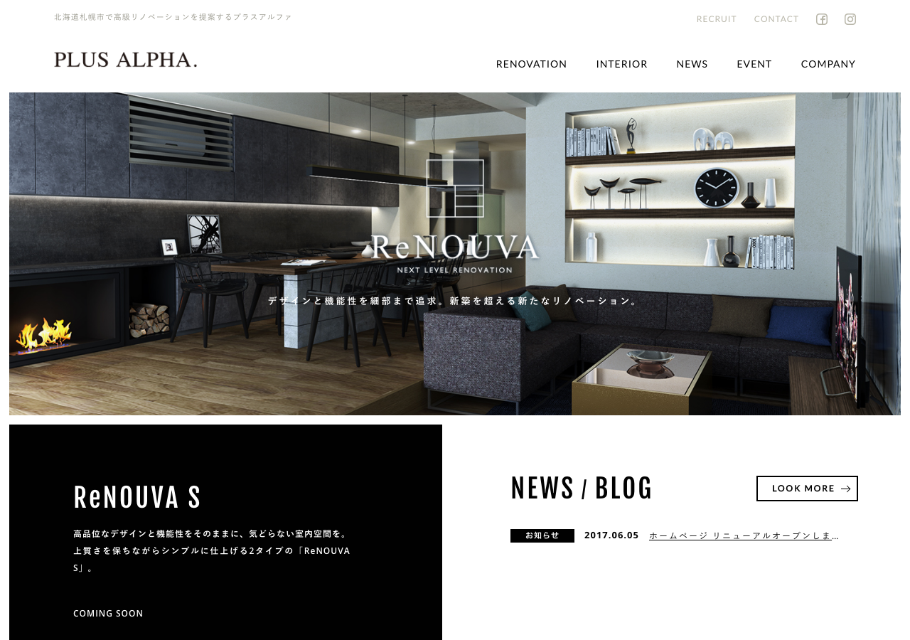 online portfolio website